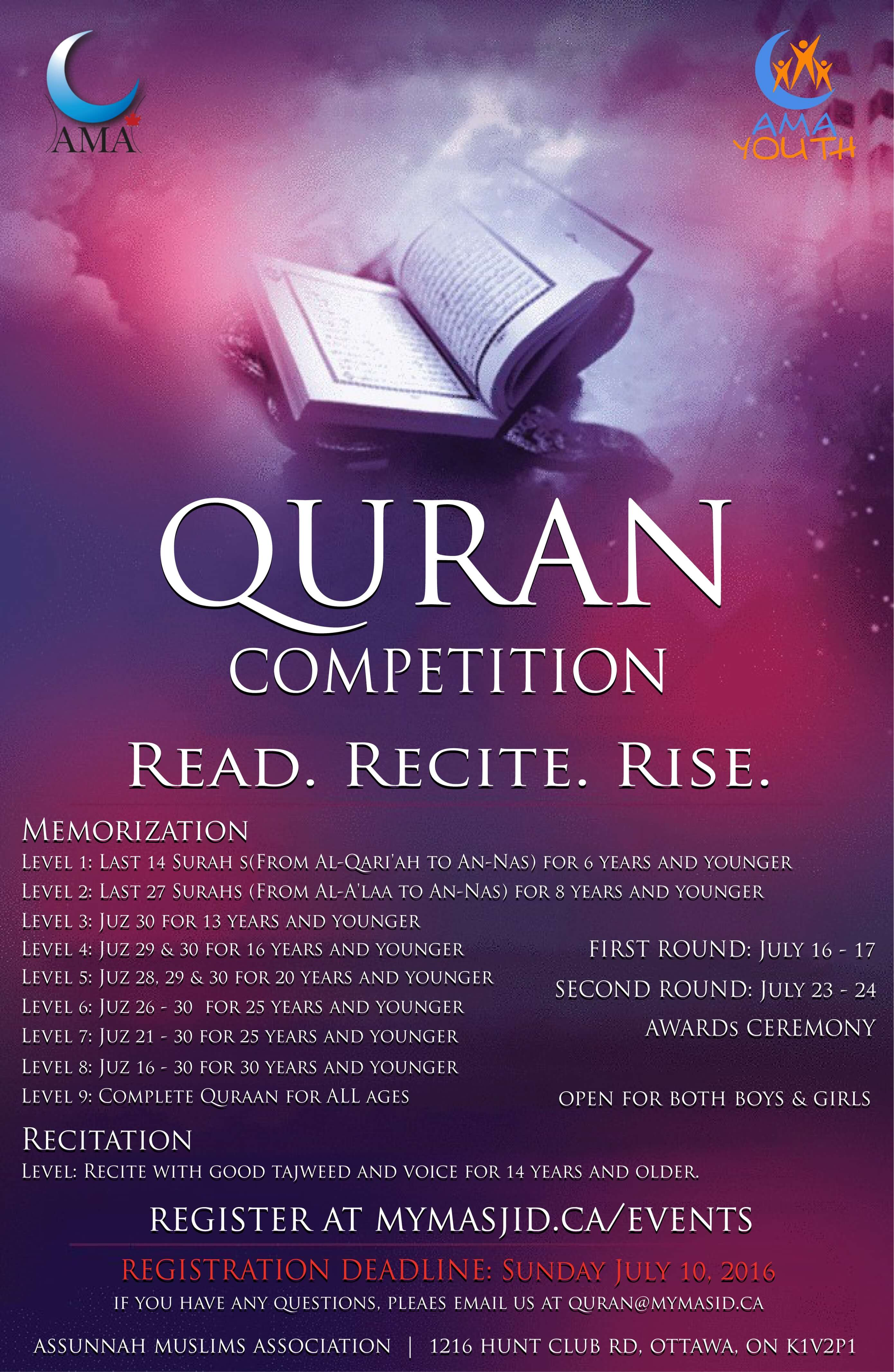 [Deadline] Register for the Annual Qur'an Competition ...