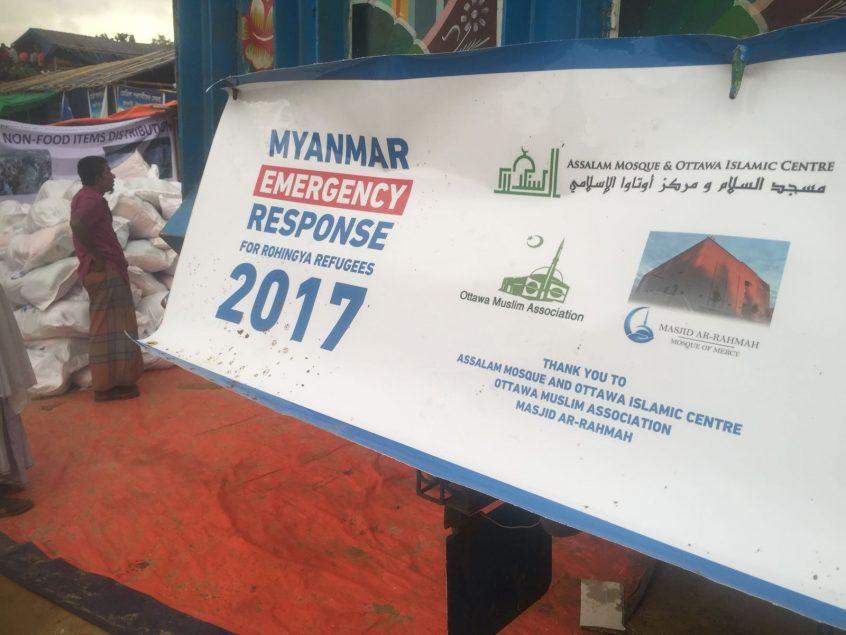 myanmar emergency response fundraising