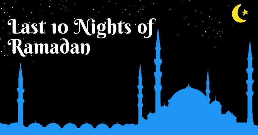 last 10 nights ramadan