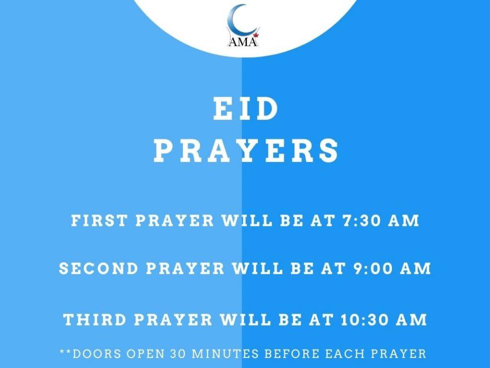 eid ul adha 2020 prayers