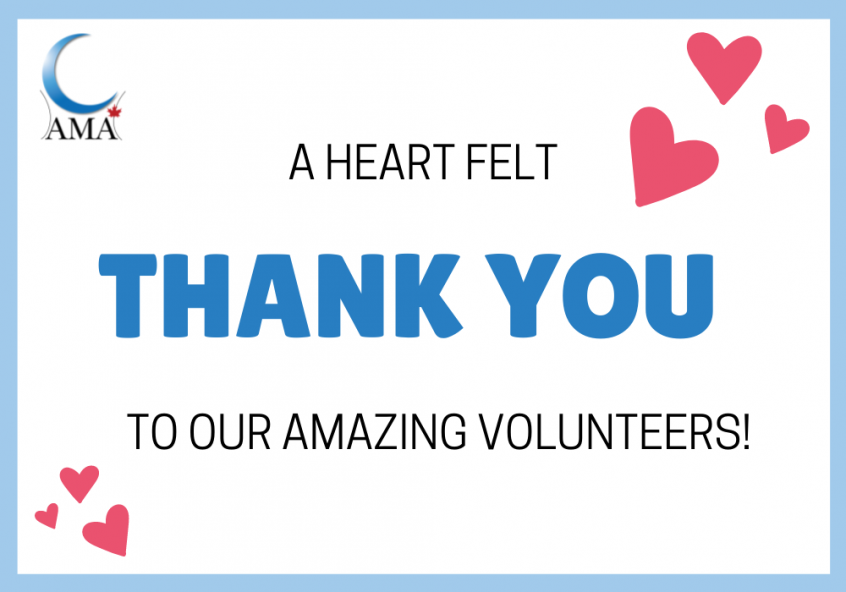 thanks to amazing volunteers